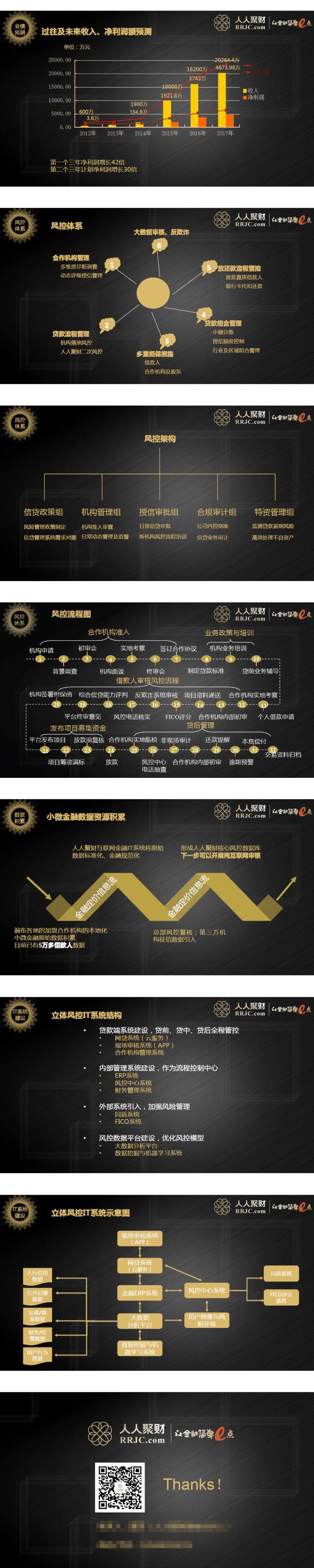 产品图3.jpg